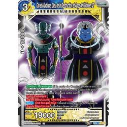 DB2-169 Gin et Martinne, Dieu de la Destruction et Ange de l'Univers 12