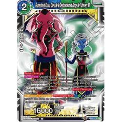 DB2-173 Rumsshi et Kusu, Dieu de la Destruction et Ange de l'Univers 10