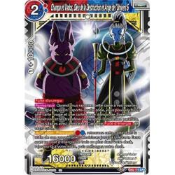 DB2-175 Champa et Vados, Dieu de la Destruction et Ange de l'Univers 6
