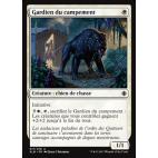Gardien du campement / Encampment Keeper