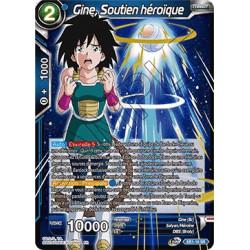 EB1-018 Gine, Soutien héroïque