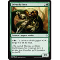 Dévot de force / Devotee of Strength - Foil