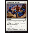 Renonciation de Djeru / Djeru's Renunciation