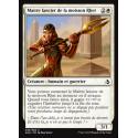 Maître lancier de la moisson Rhet / Rhet-Crop Spearmaster