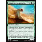 Grande guivre des sables / Greater Sandwurm