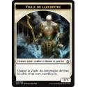 Vigile du labyrinthe / Labyrinth Guardian