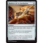 Houlette de la réprobation / Crook of Condemnation
