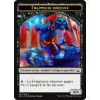 Frappeuse sinueuse / Sinuous Striker - 4/4