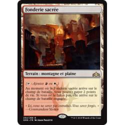 Fonderie sacrée / Sacred Foundry