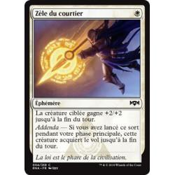 Zèle du courtier / Arrester's Zeal