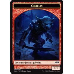 Gobelin 1/1