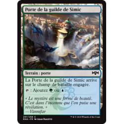 Porte de la guilde de Simic / Simic Guildgate