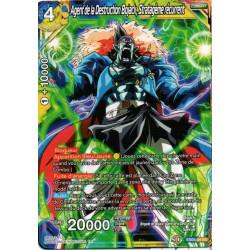 EX05-04 EX Agent de la destruction Bojack, Stratagème récurrent