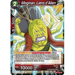DB1-017 Moginan, Liens d'Alien